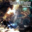Cradle Of Destiny/Geak Free