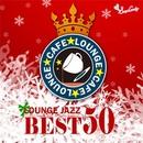決定版 カフェで流れるクリスマス・ラウンジ 人気セレクト50/Various Artists