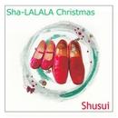 Sha-LALALA Christmas EP/Shusui