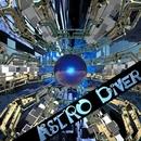 ASTRODiVER/AETA(イータ)