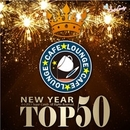 カフェで流れるNEWYEARラウンジJAZZ TOP50/JAZZ PARADISE & Bajune Tobeta