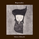 Reprendre/Takuro Kikuchi