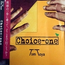 Choice-one/tomtoya