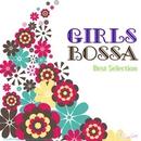 ガールズBOSSA ~ベスト・セレクション~/Various Artists