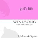 girl's life / WINDSONG/Hidenori Ogawa