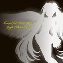 Surwind feat. Hatsune Miku Singles Collection Vol.1/Surwind feat.初音ミク
