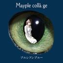 プルシアンブルー/Mayple colla ge