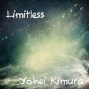Limitless/木村洋平