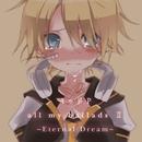 all my ballads 2 ~Eternal Dream~/キッドP
