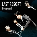 LAST RESORT/Nega-wind