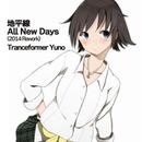地平線/All New Days/Tranceformer Yuno