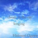 cloud in the sky / longing/Hidenori Ogawa