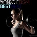 WORK OUT BGM/Track Maker R