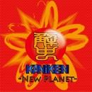 New Planet/KANiKEN