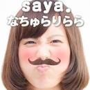 なちゅらりらら/saya.