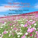 The Remix Equinox/Akihito Kimura (木村哲人)