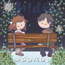 OSOROI/H!dE