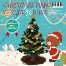 カフェで流れるクリスマスピアノ20 JAZZ PIANO BEST COVERS/Moolight Jazz Blue