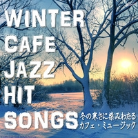 WINTER CAFE JAZZ HIT SONGS ~冬の寒さに染みわたるカフェ・ミュージック~ / Moonlight Jazz Blue & JAZZ PARADISE