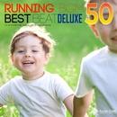 ランニングBGM  ベスト 50 スポーツジムBGMでダイエットエクササイズ/Track Maker R