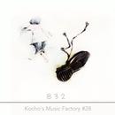 832/kochoP