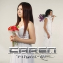 Flight-01/CAREN【歌憐】