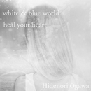 white & blue world_heal your heart/Hidenori Ogawa