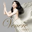 Venere/せいあ リー