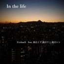 In the life/UcchanX