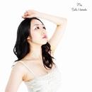 25g/畑田紗李