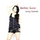 boder line/畑田紗李