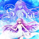 Sora/CielP