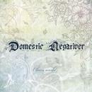 Chaos World/Domestic  Negativer