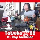 俺の人生/Tatsuko the 88