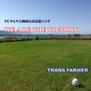 WE ARE THE VICTORY/TRANS FARMER