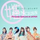 LET'S BE PRINCESS/PRINCESS SAMURAI of JAPAN