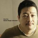 One link Daiske Single Collection/Daiske