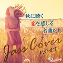 秋に聴く恋を感じる名曲たち~ジャズカバーにのせて~/Moonlight Jazz Blue & Jazz Paradise