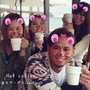 Hot coffee/西矢ターボ×ShanpleaN