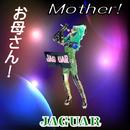 お母さん!/JAGUAR