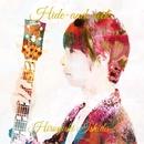 Hide-and-seek/石田裕之