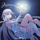 Ascension/ゆりと