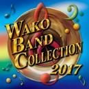 WAKO BAND COLLECTION 2017/フィルハーモニック・ウインズ 大阪