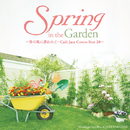 Spring in the Garden ~春の風に誘われて…Cafe Jazz Covers Best 20~/Moonlight Jazz Blue And JAZZ PARADISE