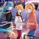 liner_liner/note@L-tone