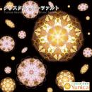 クリスタルモールツァルト/Yunica Healing's