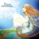 Rebirth~Voice of Fukushima~/Various Artists