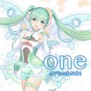 one/AVtechNO!