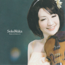 Solo.Waka 高橋和歌 無伴奏ヴァイオリン作品集vol.1/高橋和歌