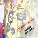 PARADISE/JOE MATSUAMI